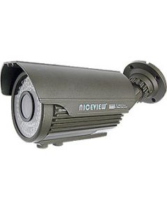 Niceview HD-SDI Security Camera NICECAM1080HD