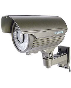 Niceview Security camera NiceCAM700