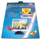 """17"""" LCD protection film"""